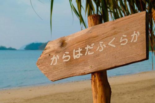 PhotoFunia-1599457587