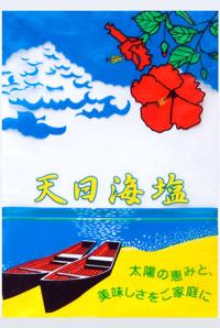 oshiochan_200